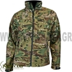 JAC058 BRITISH SOFTSHELL HIGHLANDER OUTDOOR MULTICAM