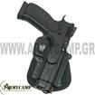 ΠΙΣΤΟΛΟΘΗΚΗ ΓΙΑ CZ75 COMPACT CZ SP-01 PISTOLOTHIKI pistolothiki  glock 21 45ari MHROU ΑΡΙΣΤΕΡΟΧΕΙΡΑ