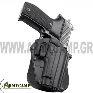 ΠΙΣΤΟΛΟΘΗΚΗ ΓΙΑ Sig/Sauer P226, P228 με κουμπι ασφαλειας με τον δείκτη ΣΦΑΛΙΑΡΑ