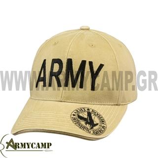 ΚΑΠΕΛΟ EAGLE ARMY            MPEZ(KHAKI)