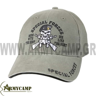 ΚΑΠΕΛΟ SPECIAL FORCES XAKI