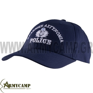 Picture of BASEBALL HAT HELLENIC POLICE
