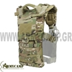 hydration-harness-by-condor-242-008-condor-multicam-greece-ebay-amazon