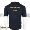 GREEK FORCES HELLENIC FIRE SERVICES POLO SHIRT
