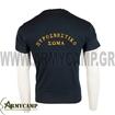 ΜΑΚΟ ΠΥΡΟΣΒΕΣΤΙΚΗΣ ΑΝΕΞΙΤΗΛΟ ΜΠΛΕ ΚΡΑΝΑΚΙΑ ΚΕΝΤΗΜΑΤΑ ΜΑΝΙΚΙΑ B&C E150 ΣΤΕΝΗ ΓΡΑΜΜΗ t-shirt-hellenic-fire-corps