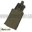UNIVERSAL MAG POUCH CONDOR 5.56 & 7.72 AK-47 G3 M4 M16 GREECE CONDOR