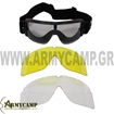 safety-goggles-thunder-black-2-spare-glasses 25843 mfh