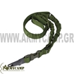 us1022 condor outdoor sling aorthras M4