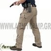 παντελονια ασφαλειας υψηλων προσωπων security ελαστικα με επιγονατιδες εσωτερικες
