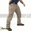 HELIKON urban tactical pants helikon canvas elastic 4 ways USA patent SP-UTL-CO kchaki O.D BLACK