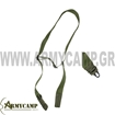 2BR16 VEGA HOLSTERS 2 POINT SLING
