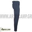 hellenic-air-forces-dress-uniform-pants