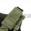 shoulder-pad-2-221143-008-condor-ebay-amazon