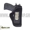 ΕΣΩΤΕΡΙΚΗ DASTA FULL SIZE glock 17   CZ75 CZ DUTY SIG P228