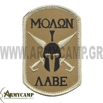 Picture of MOLON LAVE MORAL EMBROIDERD PATCH