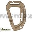 carabiner-plastic-molle-TACTICAL -MILTEC COYOTE EBAY GREECE
