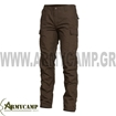 Picture of BDU 2.0 RIP-STOP PANTS BY PENTAGON