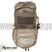 BACKPACK ASSAULT PACK SMALL MFH MIL-TEC