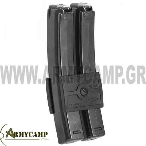 συνδετηρες γεμιστηρων MP5