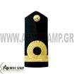θερινες περαστές θήκες σημαιοφόρου ,πλωτάρχη υποπλοιάρχου ,πλοιάρχου