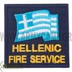 ΕΛΛΗΝΙΚΗ ΣΗΜΑΙΑ ΠΥΡΟΣΒΕΣΤΙΚΗΣ ΥΠΗΡΕΣΙΑΣ HELLENIC FIRE SERVICES