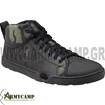 ALTAMA MARITIME ASSAULT MULTICAM COYOTE BLACK MULTICAM  lalo-hydro-boots -ATX 5''
