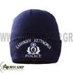 skull-cap-hellenic-police