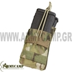 Picture of SINGLE STACKER M4 MAG POUCH MULTICAM