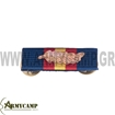 HELLENIC ARMY MILITARY RIBBONS