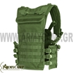 Picture of MODULAR CHEST SET MULTICAM