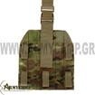 DROP LEG PLATFORM MULTICAM BY CONDOR ma1-008