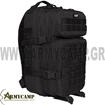 30333  MFH  MOLLE  1  SMALL  MILTEC  BACKPACK