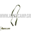 Picture of Advance sling
