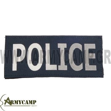 POLICE ΑΝΑΚΛΑΣΤΙΚΟ ΣΗΜΑ ΣΤΗΘΟΥΣ ΓΙΛΕΚΟ ΜΑΧΗΣ ΑΛΕΞΙΣΦΑΙΡΟ ΓΙΛΕΚΟ ΑΣΤΥΝΟΜΙΑΣbulletproof-vest-police-patch -GREECE-EBAY-AMAZON