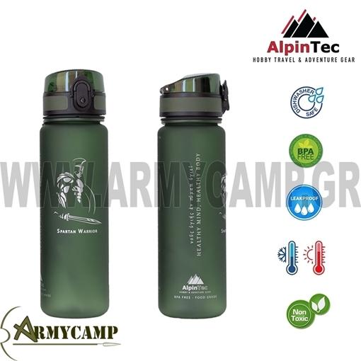 ΠΑΓΟΥΡΙ νερου tritan bpa free ALPINTEC 500ml γυμναστήριο ή για τις θήκες ποτηριών των αυτοκινήτων χακι στρατου ΜΠΟΥΚΑΛΙ