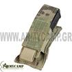 ΜΟΝΗ θηκη γεμιστηρων πιστολιου 9mm molle ΠΙΣΤΟΛΙΟΥ MULTICAM MA32-008 CONDOR