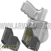 Picture of RBT17G Bundle Glock 17, 22, 31 tactical holster + Flashlight & Laser protection units