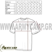 Picture of EMAK T-SHIRT