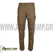bdu-20-rip-stop-pants-by-MRK-PENTAGON-K05001-GREECE-EBAY-AMAZON