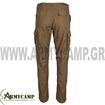 bdu-20-rip-stop-pants-by-MRK-PENTAGON-K05001-GREECE-EBAY-AMAZON