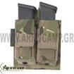 διπλη-θηκη-αμοιχτη-γεμιστηρων-9mm-molle-multicam-warrior-assault